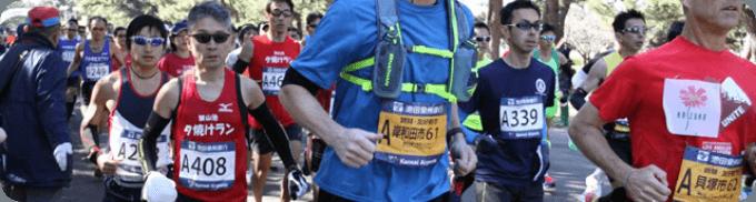 画像:KIX泉州国際マラソン