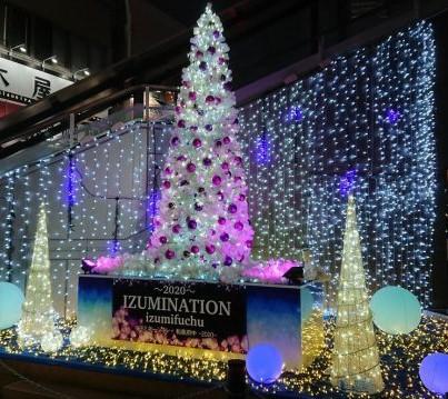 冬の夜空を彩る《イズミネーション2020和泉府中》2020年12月3日(木)~2012年1月23日(土)