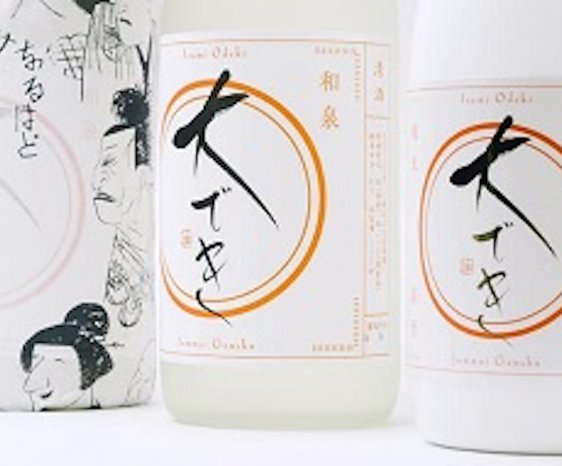 熱燗もいける!和泉の純米酒「大でき」暮のご挨拶、お歳暮に!